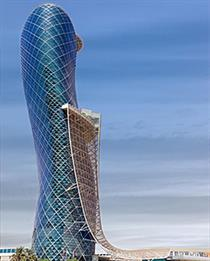 Hyatt Andaz Capital Gate Hotel